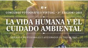 PRUDENCIA SEGUROS LANZA SU TERCER CONCURSO FOTOGRAFICO NACIONAL PARA PROFESIONALES Y AFICIONADOS