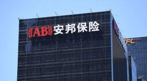 El Gobierno chino toma el control del gigante de los seguros Anbang
