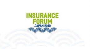La SSN participó de la segunda edición del Insurance Forum Japan 2019